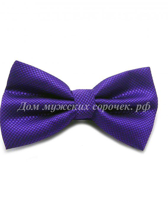 Мужская фиолетовая бабочка, однотонная