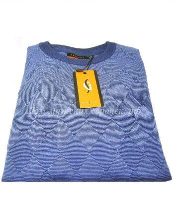 Голубой мужской свитер Grostyle